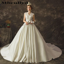 2e49714812 Mbcully Ball Gown Wedding Dresses 2019 New Luxury Satin Plus Size Arabic  African Vestido De Novia Long Court Train Bridal Gowns