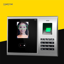 Attendance-Management Time-Recording with WIFI Wireless Staff Face-Time Facial-Recognition