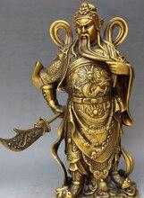 3426 chinesische Feng Shui Pure Bronze Stehen Guan Gong Yu Krieger Gottes Dragon Knife Statue
