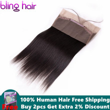 Bling Hair 360 Lace Frontal Closure Brazilian Straight 100% Remy Human Hair Closure with Baby Hair Free Part Natural Hairline
