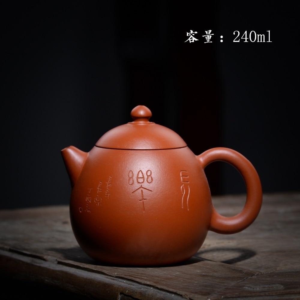 240ml Authentic Zisha tea pot all handmade Yixing ore Zhu mud dragon egg teapot Kung Fu tea kettle tea custom gift240ml Authentic Zisha tea pot all handmade Yixing ore Zhu mud dragon egg teapot Kung Fu tea kettle tea custom gift