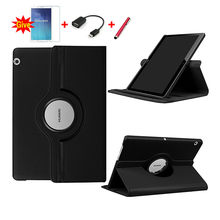 "360 Degree Rotating Litchi case For Huawei MediaPad T3 10 AGS-W09 AGS-L09 AGS-L03 9.6"" Funda Tablet for Honor Play Pad 2 9.6+pen(China)"