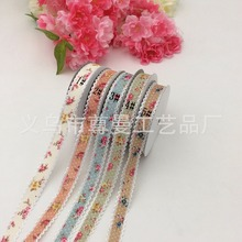 Ribbon 2cm Wide Peony Nail Clothing Ornament Headwear Accessories Material Decoration Ultrasonic Embossed Belt Edging