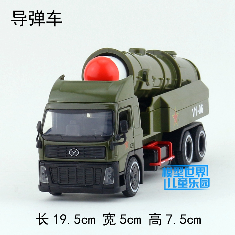 Gift 19.5cm 1:38 military V1-06 guided missile rocket launch car plastic model home collection boy children toy
