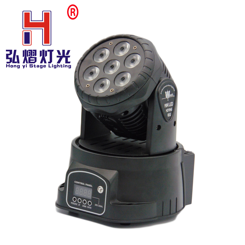 7X12W RGBW led Moving Head Light beam DMX512 4-in-1 LED Wash Show DJ Bar Pub Club Wedding Birthday Stage Lighting trending hot products 7pcs 10w 4 in 1 rgbw led wash mini moving head dj light dmx512 holiday lighting for club disco decorations
