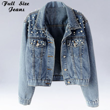 Jean Jacket Short Beading Denim Coat Pearl Bomber Long-Sleeve Vintage White Plus-Size