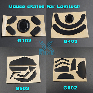Teflon 3M Mouse Skates for Logitech G502 G403 G602 G603 G703 G700 G700S G600 G500 G500S 0.6MM Gaming Mouse Feet Replace foot(China)