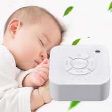 Светодиодный ночник, белый шум, спящий, материнский и младенческий гипноизатор, успокаивает ум и помогает сна, дыхания, ночные огни