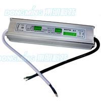 Free Fedex High Quality DC 12V 5A 60W Transformer Waterproof LED Driver Power Supply Outdoor Led