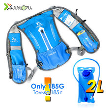 5L Running Backpack 185G Portable Marathon Jogging Hydration Accessories Nylon Outdoor Running Bags Hiking Cycling Backpack Vest