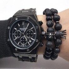 Unisex Charm Bracelet