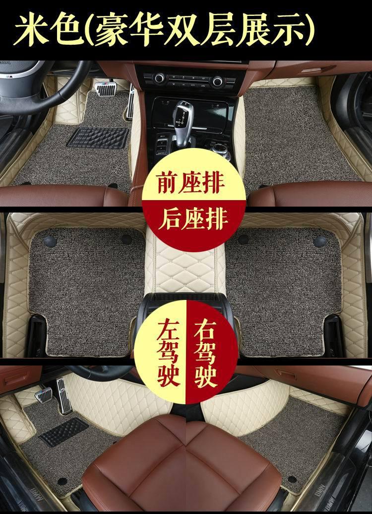 Myfmat new car floor mats auto rugs two-layer for Skoda Octavia Fabia Superb Yeti Rapid VOLVO V60 XC90 V40 XC60 S60L S80L XC90