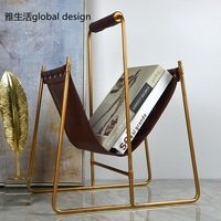 Leather Magazine Basket with Metal Frame in Brass Finish / Newspaper Holder Rack