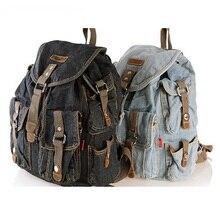 Классические винтажные модные джинсовые женские рюкзаки Ретро Стиль рюкзак сумки девушки школьные сумки дорожные свободного покроя