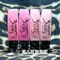free shipping 1lot=10pcs Chrominance 3ce moisten moisturizing durable waterproof lip gloss lip gloss