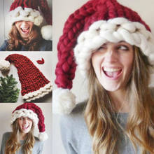 07bf6b9ffc3 Creative Xmas Women Kids Solid Woolen Yarn Christmas Hats Baby Winter Warm  Santa Claus Cap Beanie