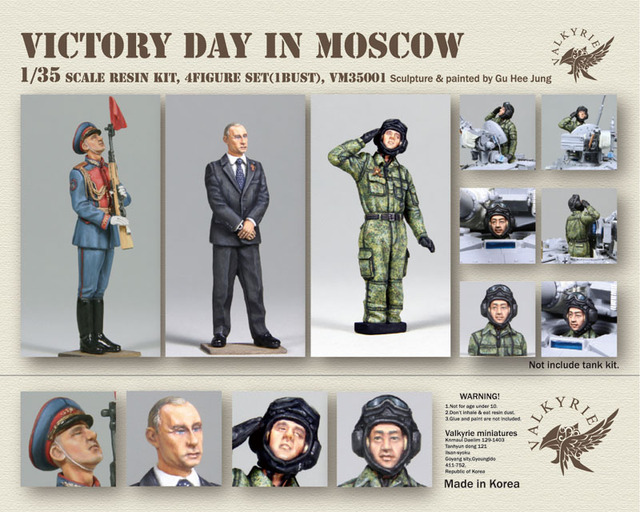 Resin Kits   1/35 victory in moscow include 3 soldier  Unpainted Kit Resin Model Free Shipping