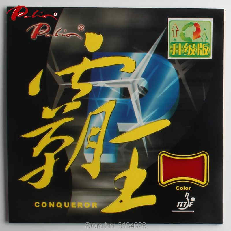 Palio official conqueror table tennis rubber pimples in sticky for table tennis blade racket PANA-TETRA technique