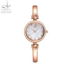 SK Reloj Pulsera Mujer Moda Casual Brand Vestido de Oro Impermeable del Movimiento de Japón Relogio Feminino Dourado