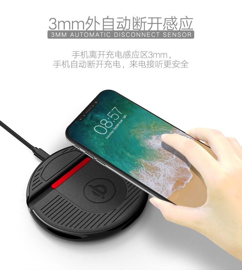 无线手机支架-乔巴设计10