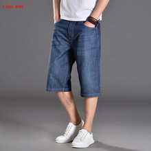 Men's Cotton Loose Denim Shorts Fashion Summer Male Casual Calf Length Short Jeans Soft Comfortable Casual Shorts Big Size 28-50