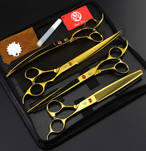 Purple Dragon 8.0 Inch Pro Pet Grooming Scissors Sharp Edges Cutting +2 Curved + Thinning Scissors 4 Pcs Set For Dog Grooming
