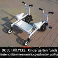 Dobe Marca bebé niño doble twins triciclo asientos dobles gemelos triciclo niño bicicleta kindergarten versión especial