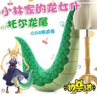 Hot Anime Kobayashi-san Chi pas Bonne Dragon Super Énorme Tohru Gragon Gonflable Queue Halloween Cosplay Livraison Gratuite Stock