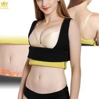 Cn Herb Waist Trainer Corset For Faster Weight Loss,hot Sweat Body Shaper Neoprene Waist Cincher Tummy Fat Burner Slimming