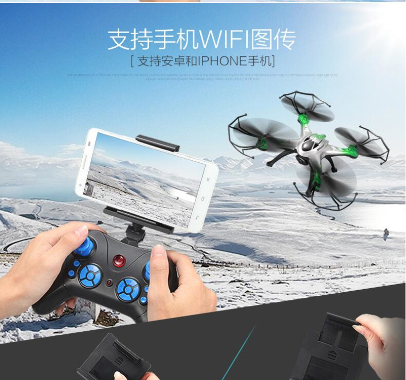 wifi fpv RC Drone H29 With 2MP Camera 5.8GFPV Real-time transmission CF Mode RC Helicopter RC Quadcopter Remote control toy gift yc folding mini rc drone fpv wifi 500w hd camera remote control kids toys quadcopter helicopter aircraft toy kid air plane gift