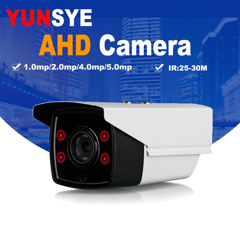 YUNSYE New Super AHD Camera HD 1.0MP 2.0MP 4MP 5MP Surveillance Outdoor Indoor Waterproof Array infrared Security Camera System