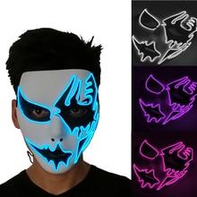 Светодиодный светильник, маска, Забавные Маски, от продувки, год, отлично подходит для фестиваля, косплей, костюм на Хэллоуин,, год, косплей