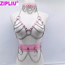 new Fashion Sexy Harajuku Handmade Choker harness punk Collar belt Necklace Spikes and Chain torques club party two layers set