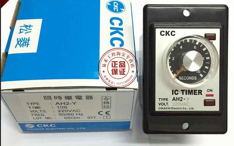 Taiwan Song Ling CKC time relay AH2-Y 10s  AC220V hhs6a correct time countdown intelligence number show time relay bring power failure memory ac220v