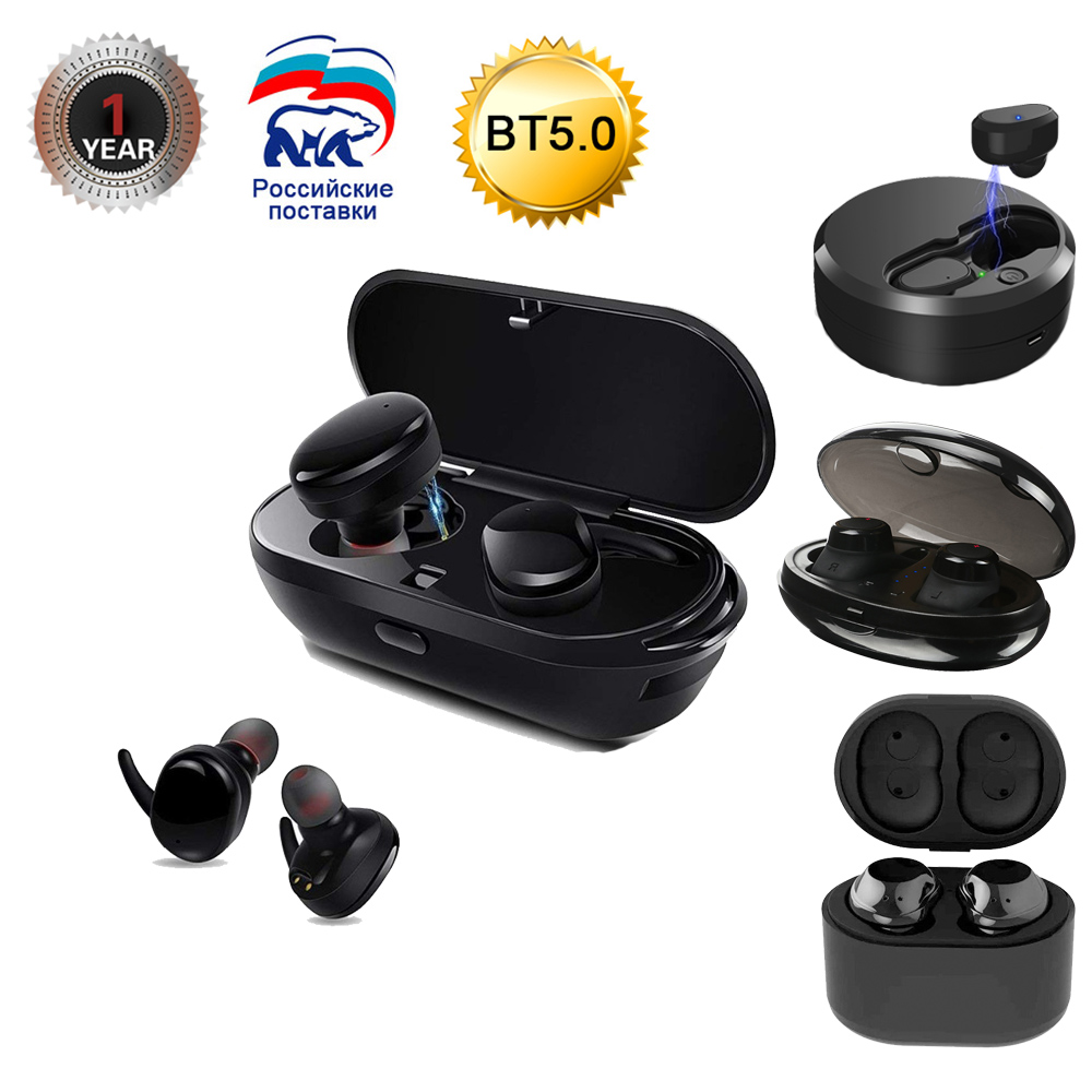 Sago Newest Wireless eadphones Bluetooth 5.0 Stereo HD Wireless Earbuds With Mic Binaural Call Auto Pairing For iphone8-in Bluetooth Earphones & Headphones from Consumer Electronics    1