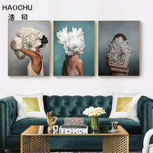 HAOCHU Posters and Prints Flowers Feather Sexy Women Character Canvas Painting  Wall Pictures For Living Room Home Decoration