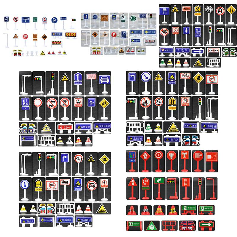 28pcs Children Early Traffic Map Educational City City Accessories Parking Map Toys Buildings Road Road Signs A-g