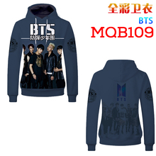Buy Bts Cosplay And Get Free Shipping On Aliexpress Com