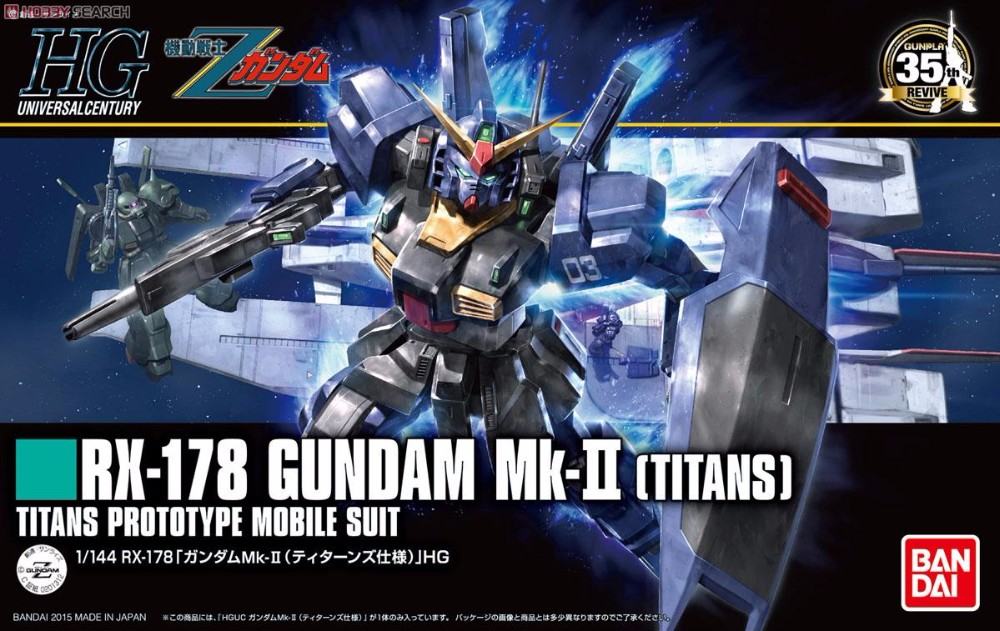 1PCS Bandai HGUC 194 1/144 RX-178 Mk-II Mobile Suit Assembly Model Kits lbx toys education toys 1pcs bandai 1 144 hguc 186 msz 008 z ii zii z2 mobile suit assembly model kits lbx toys education toys