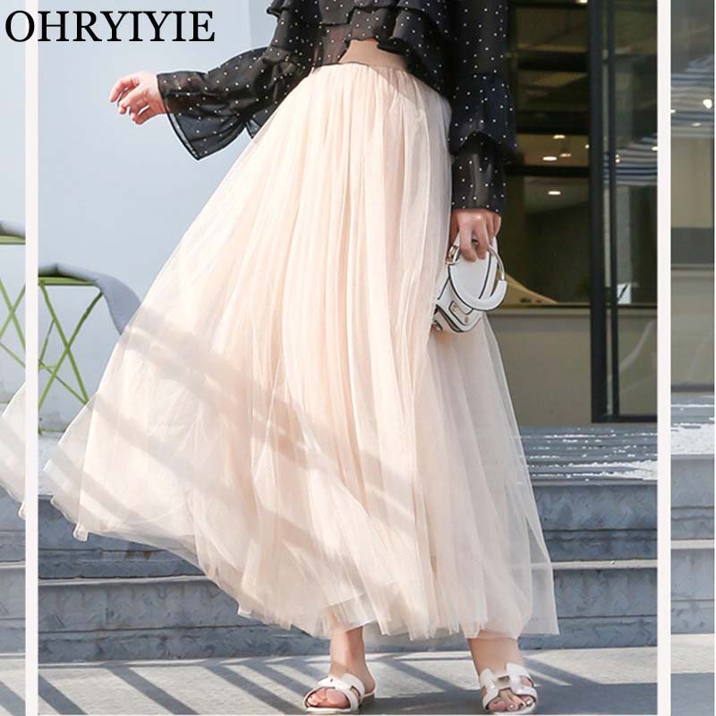 OHRYIYIE Maxi Long Tutu Tulle Skirts Womens High Waist Ball Gown Skirt Summer Elastic Waist Gray Adult Tutu Skirts Jupe Longue