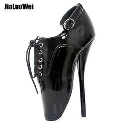 Jialuowei/фетиш балетные туфли-лодочки для женщин 18 см 7 дюймов ультра высокий каблук шпилька черный на шнуровке острый носок пикантная обувь на
