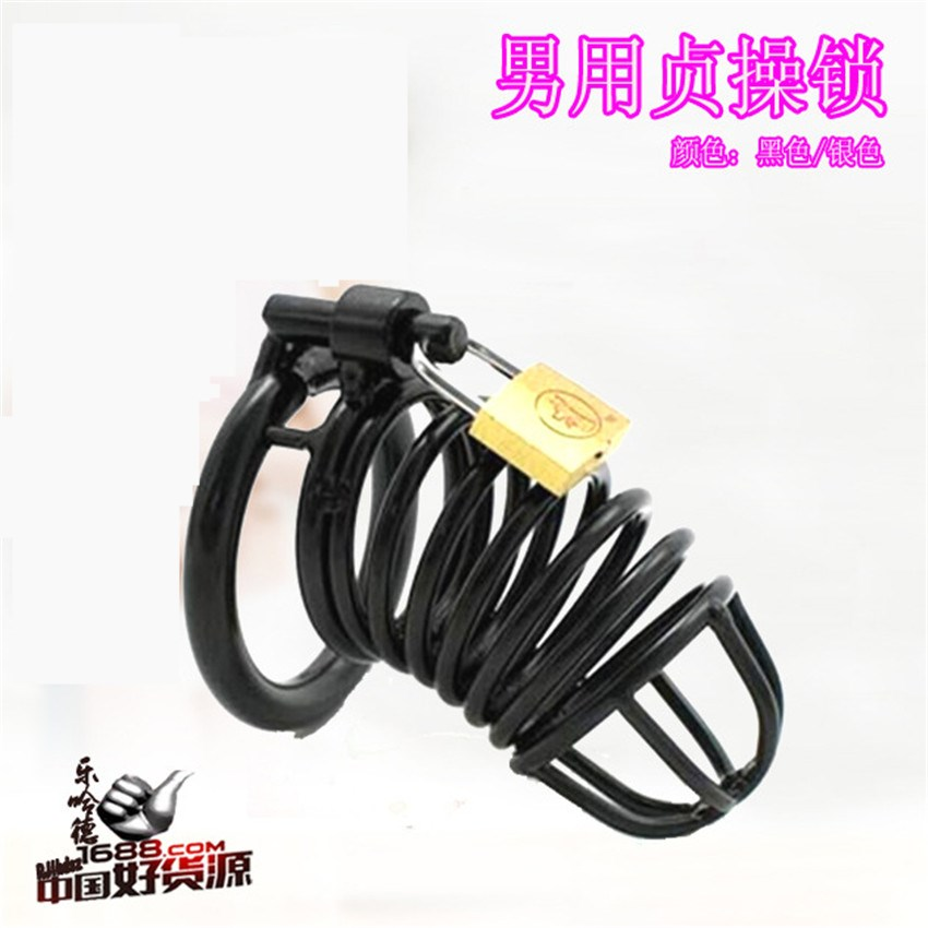 Buy Male Chastity Device Penis Ring,Cock Cages,Virginity Lock,Chastity Lock / Belt,Cock Ring,Adult Game,Sex Toy
