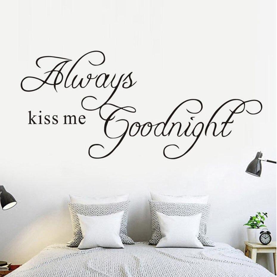 Lujoso Siempre Me Beso Buenas Noches Arte De La Pared Enmarcado ...