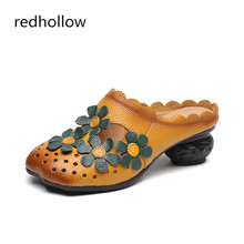 Women Flat Shoes Summer Slip On Real Leather Loafers Vintage Soft Flats Women Casual Shoes Flower Design Footwear National Flats недорого