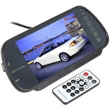 Продажа 7 «TFT LCD MP5 Автомобилей Зеркало Заднего Вида Монитор Экран USB, SD, 2-канальный Видео Вход Для Камеры Заднего вида