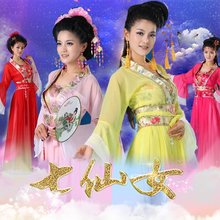 New ancient clothing seven fairy children Chinese clothing women dance costumes elegant Tang dynasty imperial concubine clothes top grade chinese imperial queen costume of han and tang dynasty concubine fairy photography stage women dance costume trailing