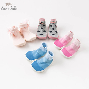 DB7605 Dave Bella Toddler Shoes Soft Bottom For Newborn Fashion Baby Socks With Rubber children shoes image