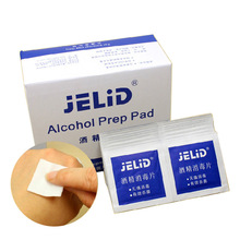 Wipes Tablets Alcohol Disinfecting Wound-Sterilization 100pcs Cotton Disposable