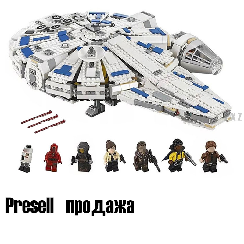 Lepin Star Series War Kessel Run Millennuim Falcon Set Building Blocks Bricks Kid Han Solo Toys Compatible L-Brand 75212 Gifts