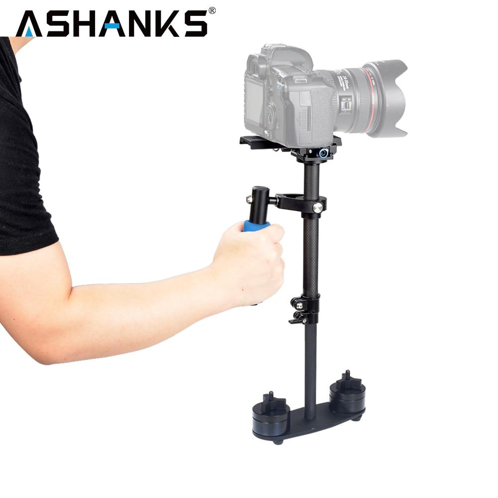 самодельный стедикам для фотоаппарата фото побеги имеют